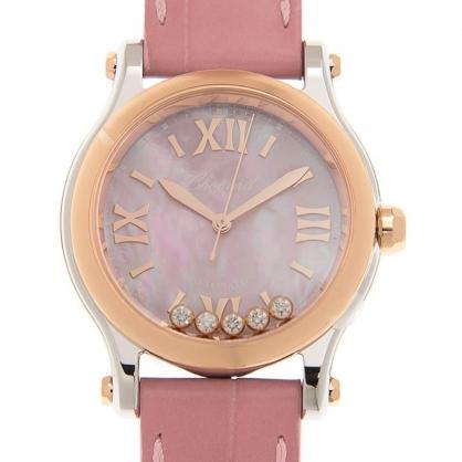 Giới thiệu chiếc đồng hồ Chopard Happy Sport Automatic 278573-6011