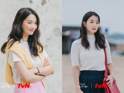 'Bóc giá' loạt đồng hồ hiệu của Shin Min Ah trong phim mới