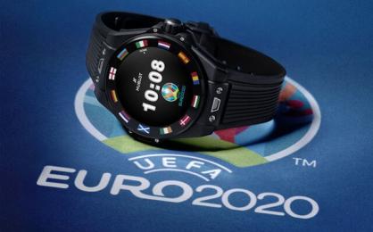 Hublot ra mắt phiên bản đồng hồ điện tử Big Bang e UEFA Euro 2020