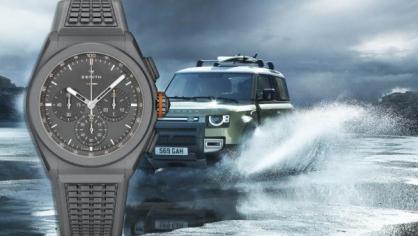 Zenith Defy 21 Land Rover Edition: Đưa tinh hoa đường trường nên cổ tay