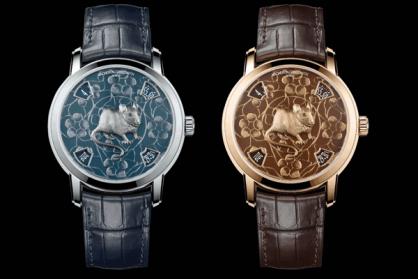 Thương hiệu Vacheron Constantin giới thiệu đồng hồ mới cho năm Canh Tý 2020