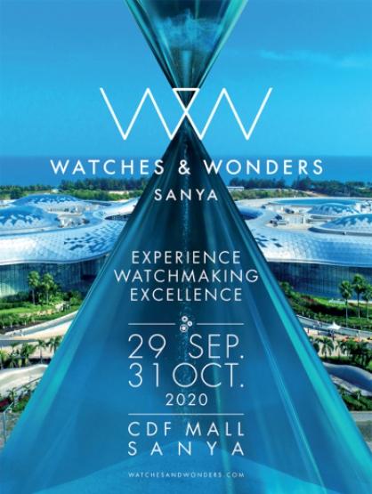 Nóng: Watches & Wonders 2020 sẽ diễn ra tại Tam Á, Trung Quốc vào tháng 9 này