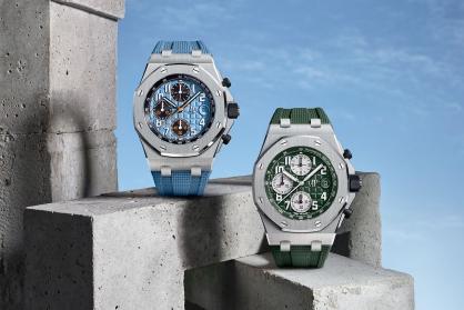 Audemars Piguet ra mắt 5 mẫu đồng hồ Royal Oak Offshore Chronograph mới