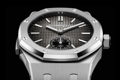 Audemars Piguet giới thiệu đồng hồ mới Royal Oak Minute Repeater Supersonnerie Titanium