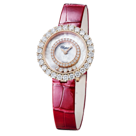 Chopard Happy Diamonds Joaillerie 205369-5001