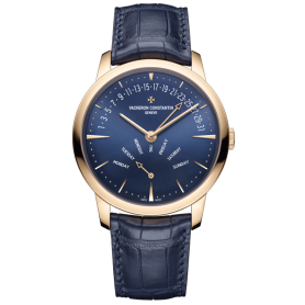 Vacheron Constantin Patrimony retrograde day-date 42.5mm 4000U/000R-B516