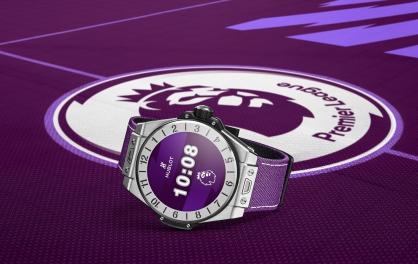 Những siêu phẩm đồng hồ đáng chú ý trong tháng 3/2021