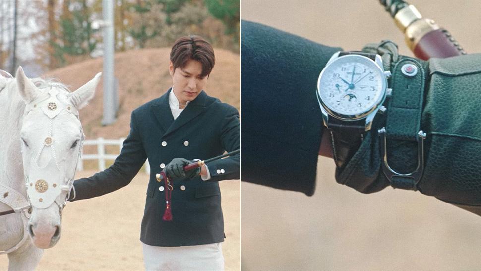 Lee Min Ho diện đồng hồ gì trong siêu phẩm The King - Quân vương bất diệt?