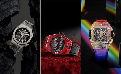 Đón hè rực rỡ với 4 mẫu đồng hồ tuyệt vời của Hublot